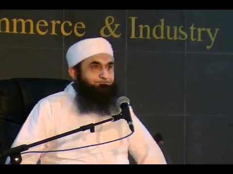 Maulana Tariq Jameel Sahib's Bayan  Part 1 of 9