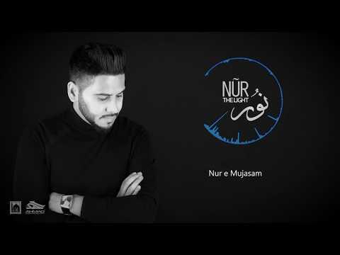 Ahmad Hussain | Ya Muhammad Nur e Mujasam |Tribute to Amjad Sabri