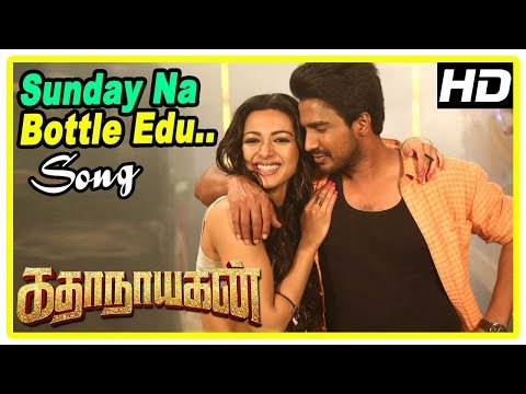 Katha Nayagan Movie Scenes | Catherine Reveals She Likes Vishnu | Sunday Na Song | Soori