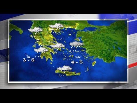 Η πρόβλεψη για τον καιρό τη Τρίτη 28.1.2020