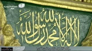 Day 21 - Isha Prayer in Madinah Ramadan 2018 /1439 AH
