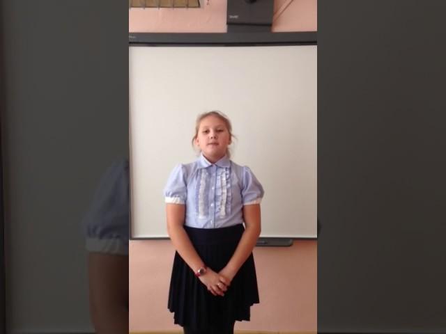 Изображение предпросмотра прочтения – КаринаЖуравлева читает произведение «Конь морской» Ф.И.Тютчева