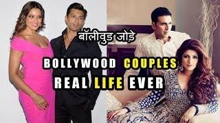 5 Best Bollywood Couples in Real Life Ever  - रियल लाइफ में सर्वश्रेष्ठ बॉलीवुड जोड़े