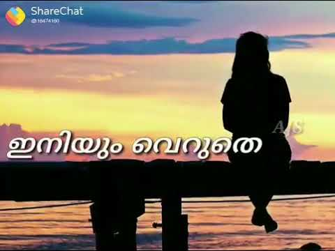 Sad Malayalam WhatsApp Status YouTube Beauteous Malayalam Love Status Sad Image