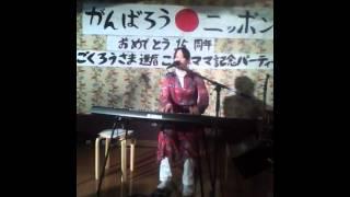 麻乃 デリシャスオアシス (楽園) @東京・小岩こだま 2012/11/01.