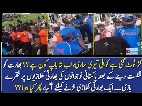 Indian media Insult PAKISTANI fans || ICC CHAMPION TRoPHY