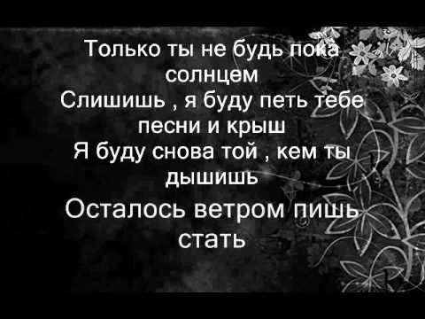 Клип Максим - ветром стать