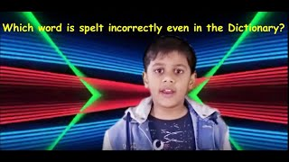 10 Silly Riddles 3 - Funny Riddles |10 मजेदार पहेलियाँ | Paheliyan