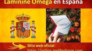 Laminine OMEGA+++ y PDR Training en Español