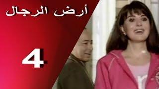 مادلين طبر / مسلسل ارض الرجال / Madlen Tabar / mens land / eps 4/ ard el rijal