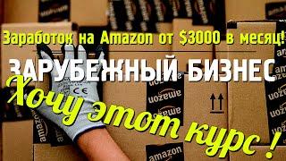Ojooo о компании и вывод денег, доход до 3000 долларов в месяц