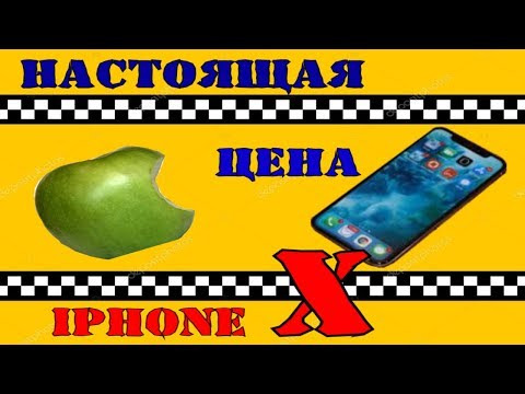Видео Цена на айфон 7 украина