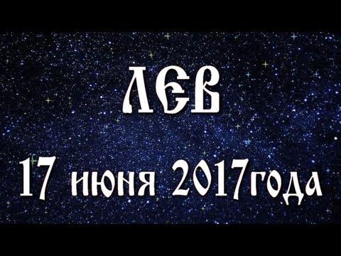 Ignio. Еженедельный общий гороскоп. 10 - 16 июля, 3 - 9 июля