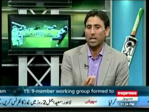 Yunis Khan interview , Sports Page , 27th December 2014 , Express News