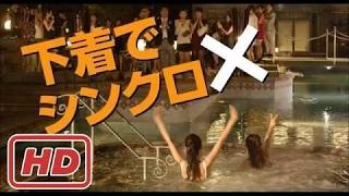 """映画『闇金ウシジマくん Part3/ザ・ファイナル』予告""""選手権篇"""". 映画..."""