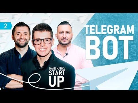 Telegram Bot для Стартапа! Мастер-класс по Телеграмм, Php или Node Js.
