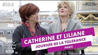 La journée internationale de la tolérance ! - Catherine et Liliane - CANAL+