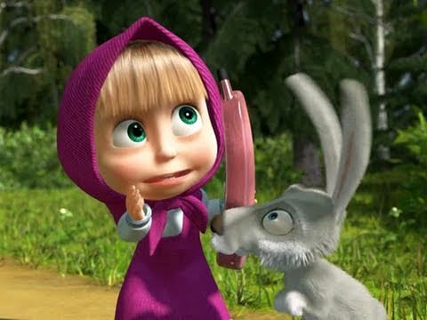 Masha and The Bear - Сall me please! (Episode 9) from YouTube · Duration:  6 minutes 54 seconds
