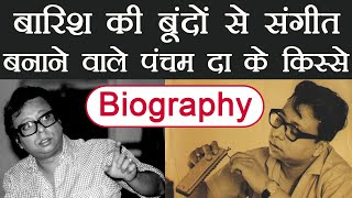 RD Burman Birthday: Biography | Unknown Facts । Pancham Da Life History | FilmiBeat