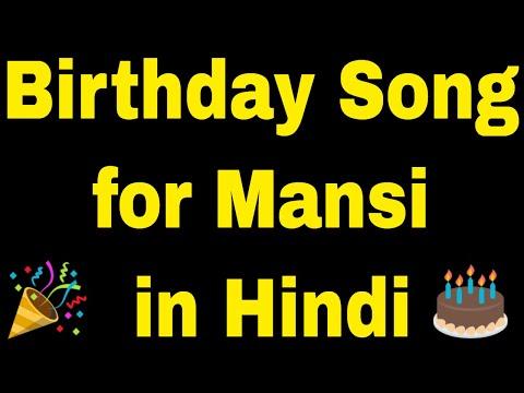 birthday-song-for-mansi---happy-birthday-song-for-mansi