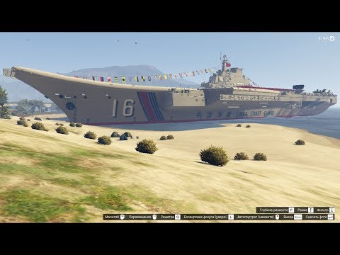 GTA 5 CV 16 Chinese Aircraft Carrier Liaoning