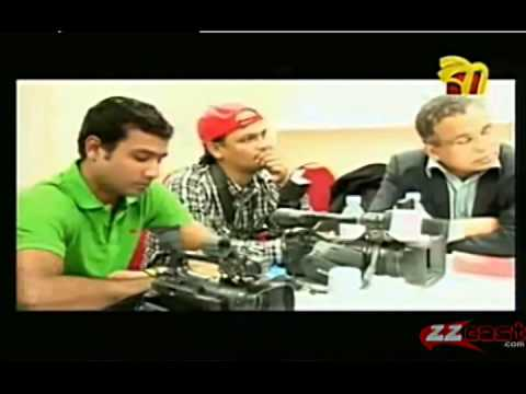 Export & Investment potential in europe bangla tv news