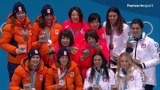 JO 2018 : Patinage de vitesse - Poursuite par équipes Femmes. La cérémonie des médailles