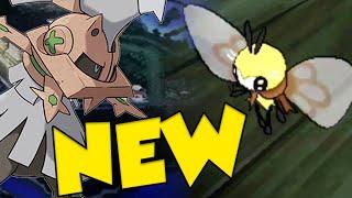 new pokemon revealed in pokemon sun and moon cutiefly evolution chimera