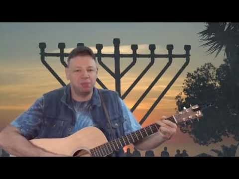 Ma'oz Tzur--Rock of Ages Hanukkah song in Hebrew and English