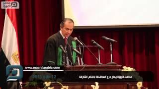 مصر العربية | محافظ الجيزة يمنح درع المحافظة لحاكم الشارقة الاماراتية