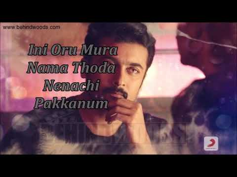 Thana Serntha Kootam ,sodakumela Sodaku Song Official