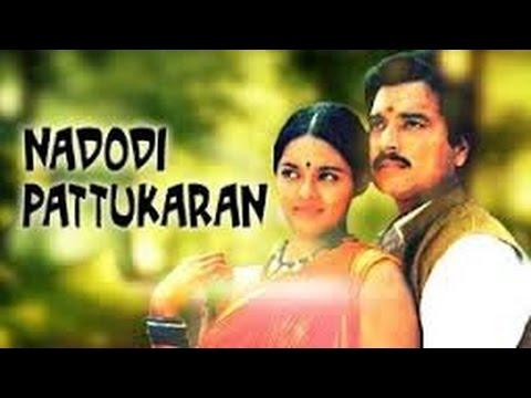 Nadodi Pattukaran | Karthik, Mohini | Tamil Full Movie