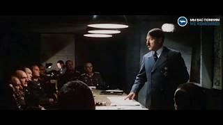 Битва за Москву.  Агрессия. Фашистская идеология.