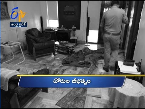 Andhra Pradesh   17th March 2018   Ghantaravam 11 AM News Headlines