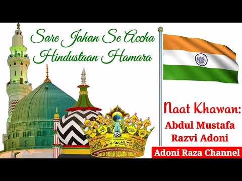 Sare Jahan Se Accha Hindustaan Hamara By, Abdul Mustafa Razvi Adoni