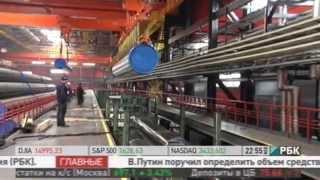 видео Производство труб (трубное производство)