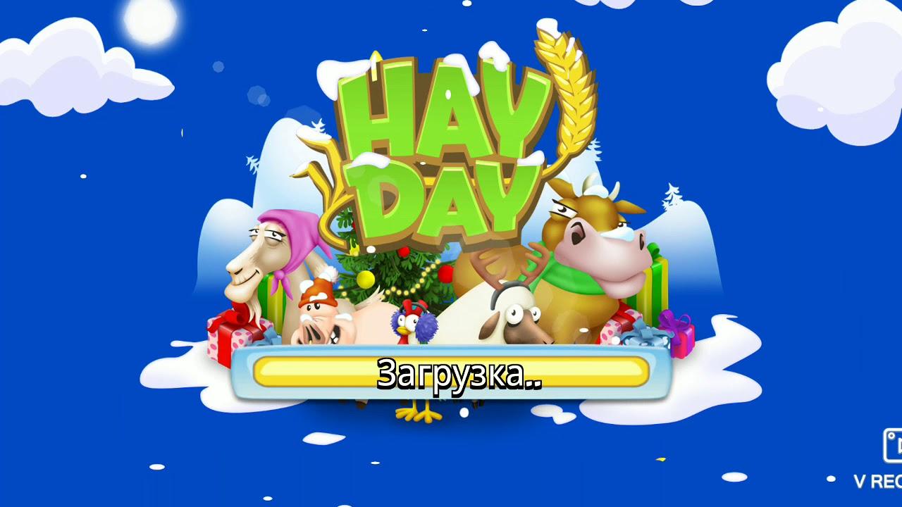 hay day бесплатно игре деньги