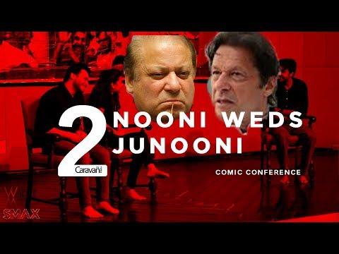 Nooni Weds Junooni se02 ep07 | COMIC CONFERENCE | PAKISTANI WEB SERIES