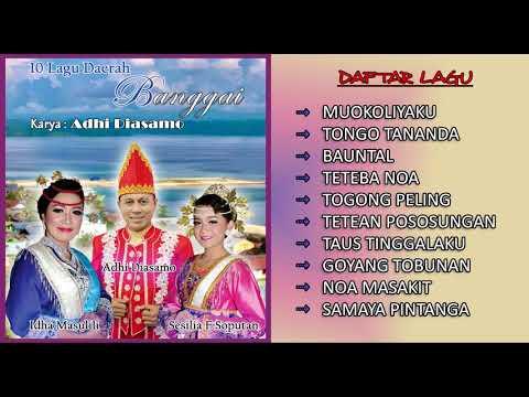 LAGU DAERAH BANGGAI [FULL ALBUM]
