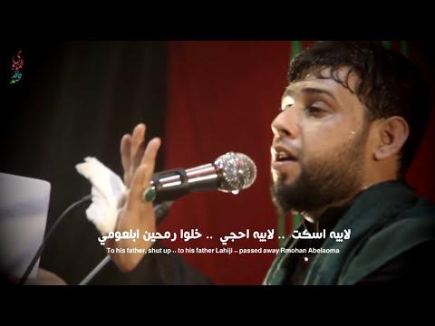 سيد فاقد الموسوي ll أمنية  الحسين  :: يا ابو القاسم  :: ll  جديد و حصريا 2018 ll