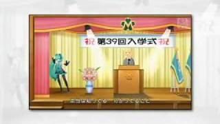 Project Diva 2nd - Hatsune Miku 「Honto wa Wakatteru」