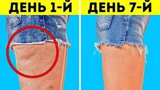 30 СУПЕР СТИЛЬНЫХ ВЕСЕННИХ ЛАЙФХАКОВ КРАСОТЫ