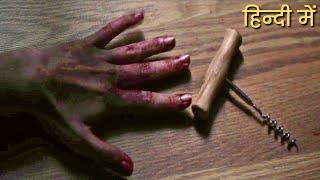 Hush (2016) Movie Explained in Hindi   Full Slasher Film Explained in Hindi   Movies Way