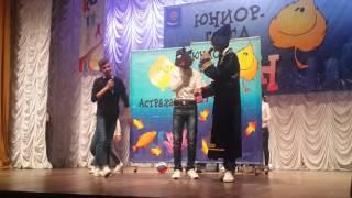 КВН юниор лига (Астрахань)