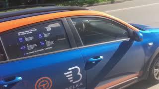 Каршеринг Belka Car 🚘 - Kia Rio X-line