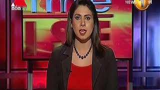 News 1st: Breakfast News Sinhala | (30-08-2018) Thumbnail