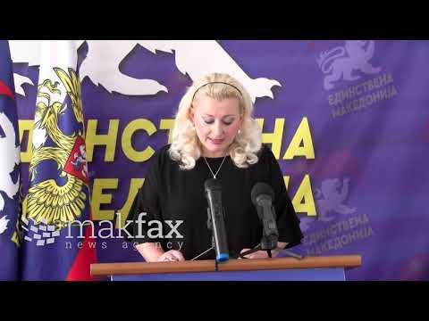 Единствена Македонија: Одѕивот на референдумот беше околу 32 отсто