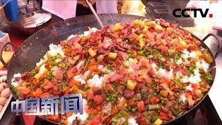 [中国新闻] 金鼠新春倒计时 准备好过年了吗?| CCTV中文国际