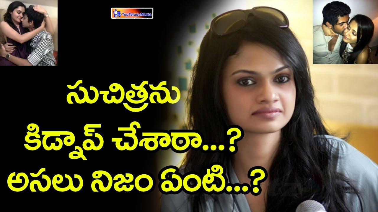 Singer Suchitra leaks private pictures of Dhanush, Trisha