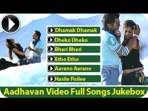 Aadhavan | Malayalam Movie 2013 | Video Full Songs Jukebox | Nayanthara | Suriya [HD]